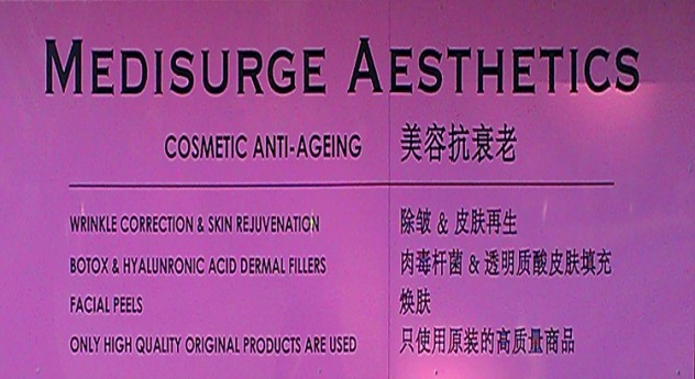 Medisurge Aesthetics Services